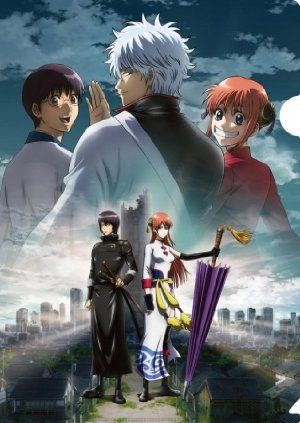 Gintama the Movie: The Final Chapter – Be Forever Yorozuya